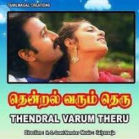 Thendral Varum Theru