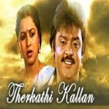 Therkathi Kallan