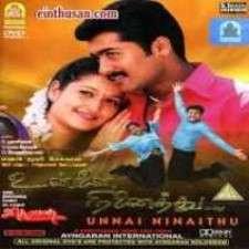 Unnai Ninaithu