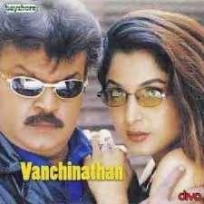 Vaanchinathan