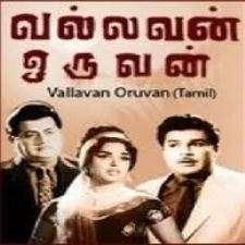 Vallavan Oruvan