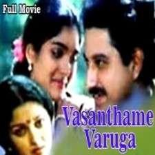 Vasanthame Varuga