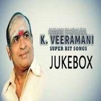 Veeramani
