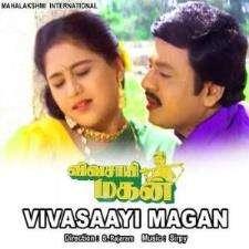 Vivasaayi Magan