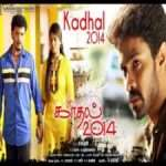 Kadhal