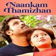 Naankam Thamizhan