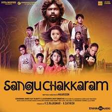 Sangu Chakkaram