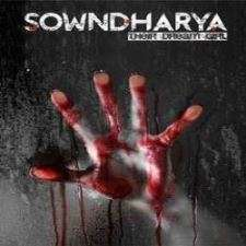 Sowndharya