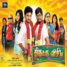 Thiruttu VCD