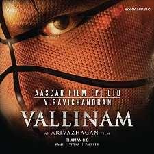 Vallinam