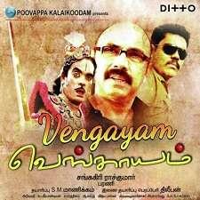 Vengayam