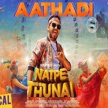 Aathadi