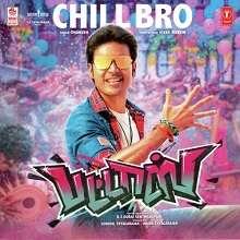 Chill Bro