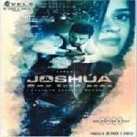Joshua 150x150 1