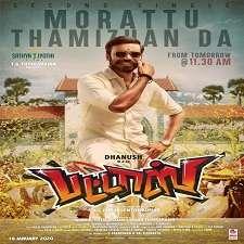 Morattu Thamizhan Da