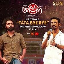 Tata Bye Bye