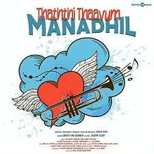 Thaththi Thaavum Manadhil