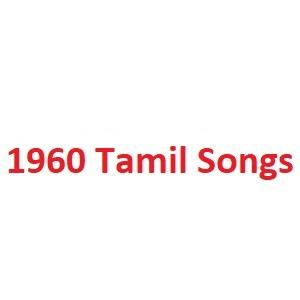 1960 Tamil Songs