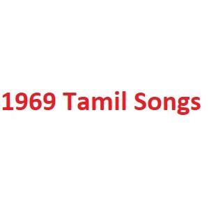 1969 Tamil Songs