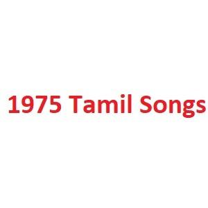 1975 Tamil Songs