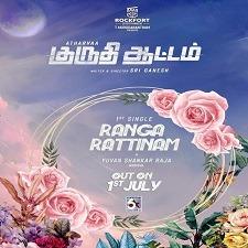 Ranga Rattinam