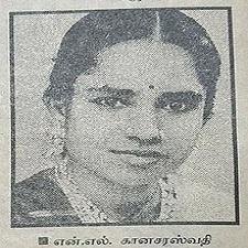 N. L. Ganasaraswathi